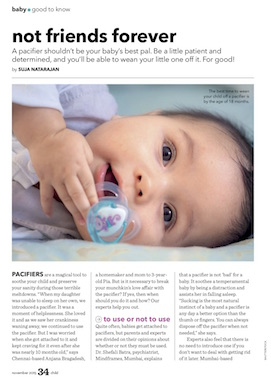 pacifier-article